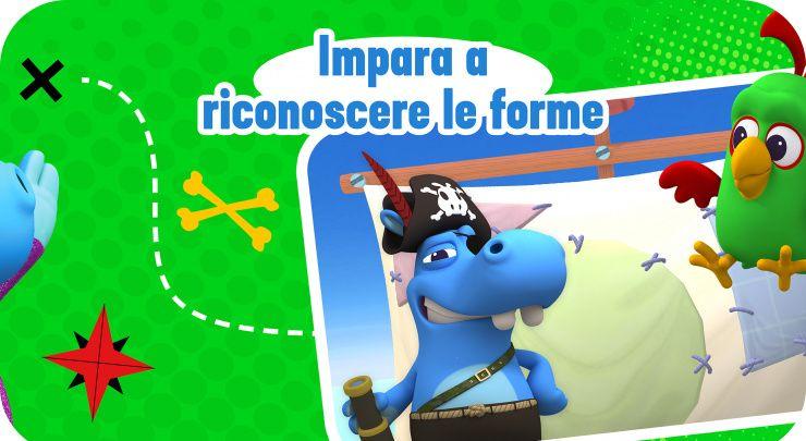 Giochiamo! - Screenshot 3