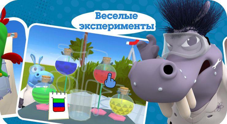Поиграем - Снимки экрана 4