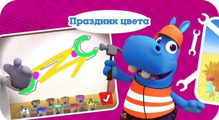 Поиграем - Снимки экрана 5