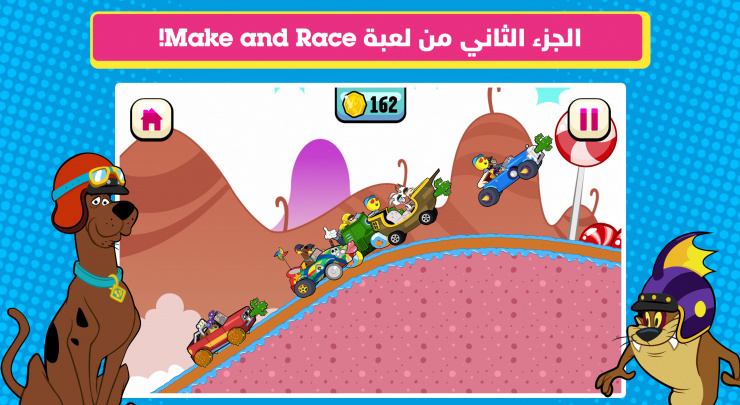 Make and Race 2 - لقطات الشاشة 7