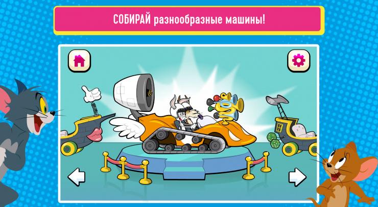 Мультяшные гонки 2 - Снимки экрана 2