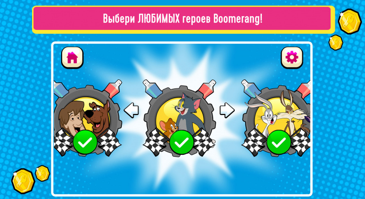 Мультяшные гонки 2 - Снимки экрана 3