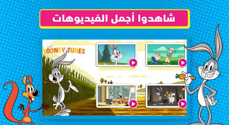وقت اللعب مع بوميرانغ - لقطات الشاشة 4