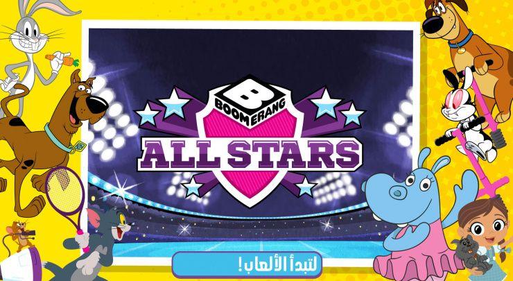 Boomerang All Stars - لقطات الشاشة 0
