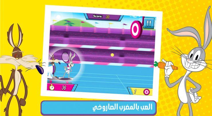 Boomerang All Stars - لقطات الشاشة 4