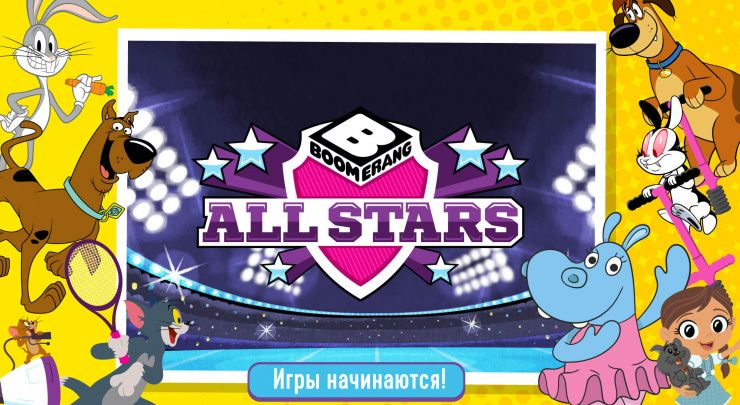 Boomerang All Stars - Снимки экрана 0