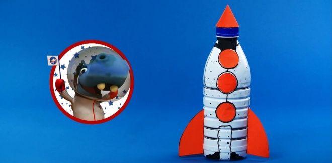 Tirelire fusée