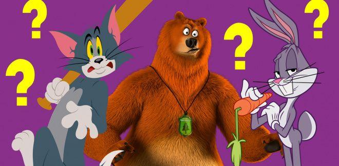 Welk dierenpersonage van Boomerang ben jij?