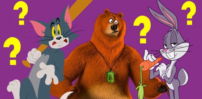 Które zwierzę z seriali Boomerang to Ty?