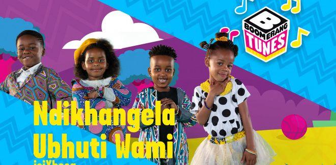 Ndikhangela Ubhuti Wami - isiXhosa ( with Karaoke – English) - Boomerang Tunes Africa